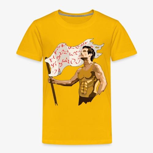 The Captain - Toddler Premium T-Shirt