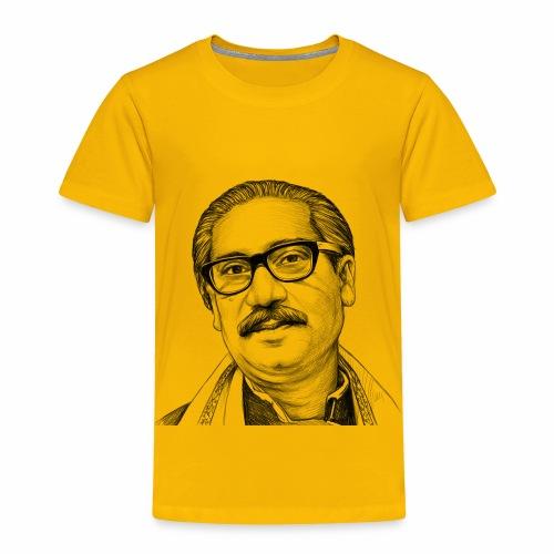 Bangabandhu sketch - Toddler Premium T-Shirt