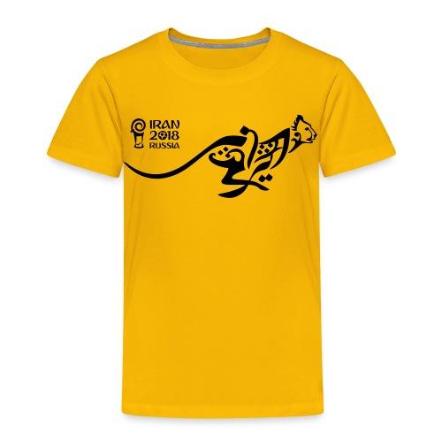 Running Cheetah - Toddler Premium T-Shirt