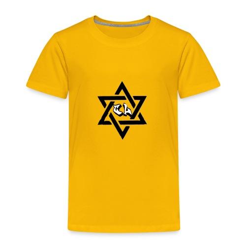Pllan Logo - Toddler Premium T-Shirt