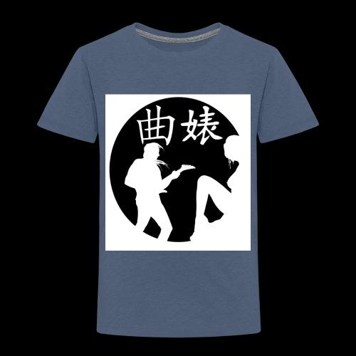 Music Lover Design - Toddler Premium T-Shirt