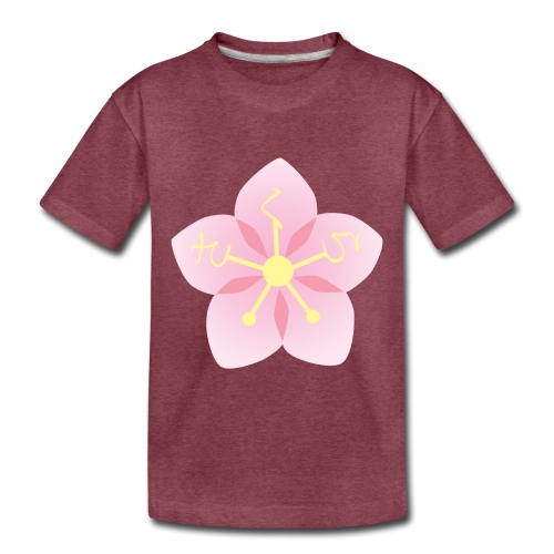 Sakura / Cherry Blossom Japanese Writing Hiragana - Toddler Premium T-Shirt