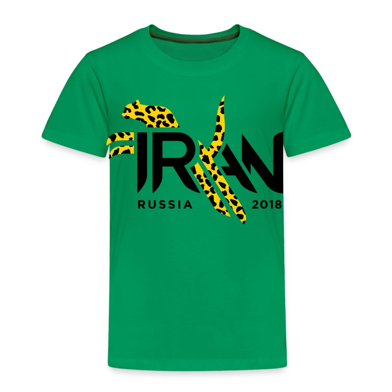 Pouncing Cheetah Iran supporters shirt - Toddler Premium T-Shirt