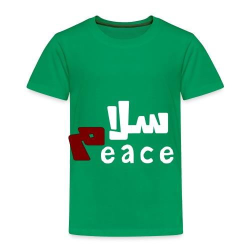 Salam - Toddler Premium T-Shirt