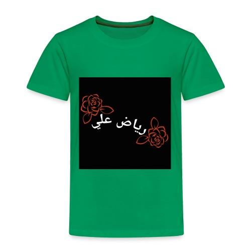 AREVLOS RIYAD ALI - Toddler Premium T-Shirt