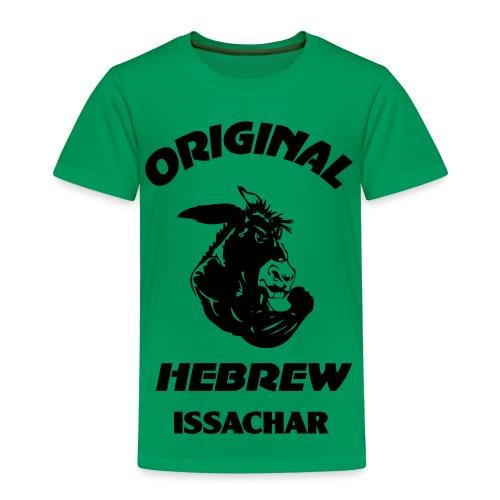 ISSACHAR - Toddler Premium T-Shirt