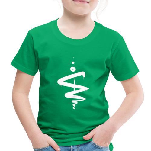Entropy Platinum - Toddler Premium T-Shirt