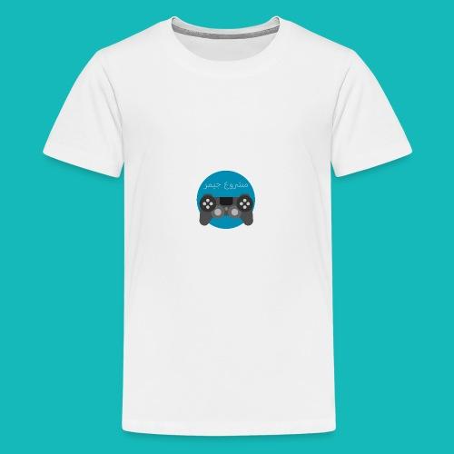 Mashrou3 Gamer Logo Products - Kids' Premium T-Shirt