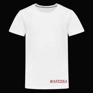Blessed roman - Kids' Premium T-Shirt