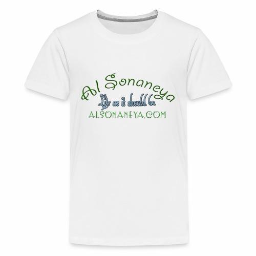 Al Sonaneya Life as it should be - Kids' Premium T-Shirt