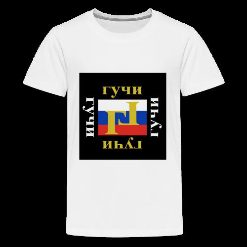 Russian Gucci Look-Alike - Kids' Premium T-Shirt