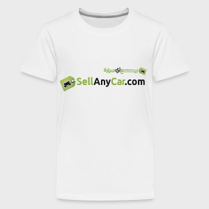 SellAnyCar.com original Logo - Kids' Premium T-Shirt