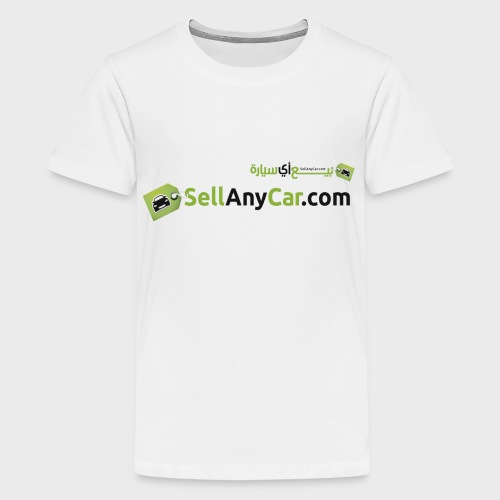SellAnyCar.com original Logo - Kids' Premium T-Shirt