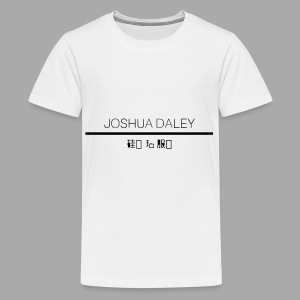 Joshua Daley - Status - Kids' Premium T-Shirt