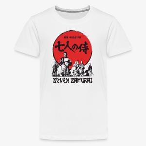 Seven Samurai - Kids' Premium T-Shirt