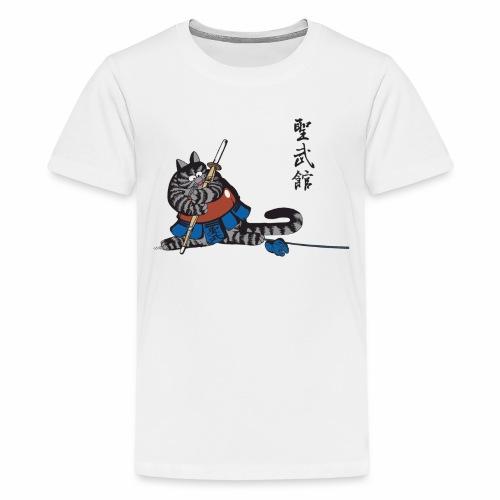 smkfront - Kids' Premium T-Shirt