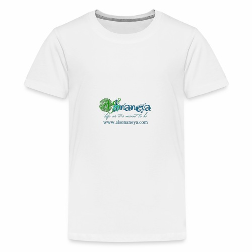 Al Sonaneya Nature - Kids' Premium T-Shirt