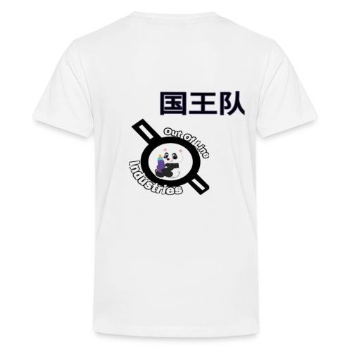 OutofLine x KingTeam 2 - Kids' Premium T-Shirt
