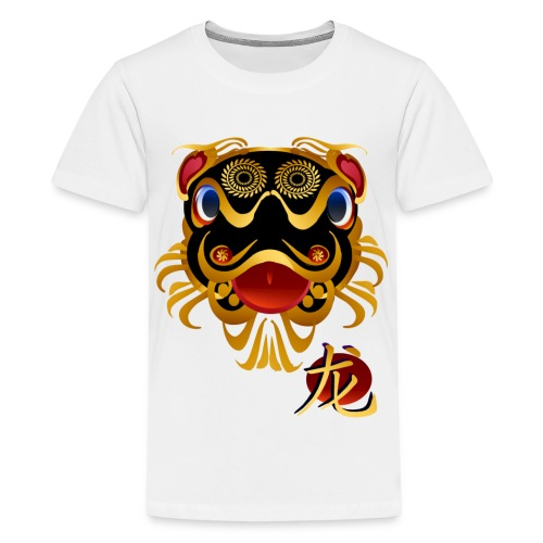 Black n Gold Chinese Dragon 's Face and Symbol - Kids' Premium T-Shirt