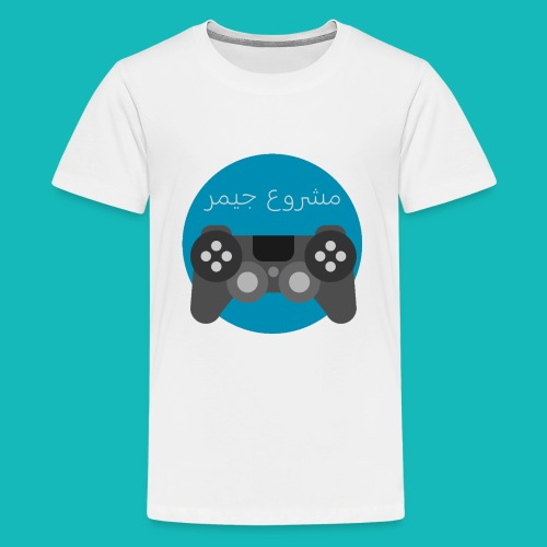 Mashrou3 Gamer Logo Products - Kids' Premium T-Shirt