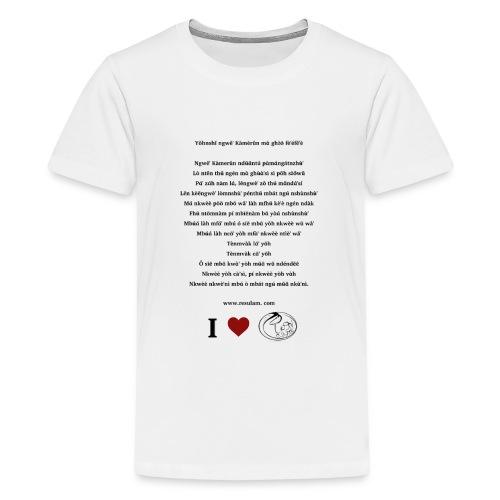 Hymne National Cameroun Langue Nufi (black text) - Kids' Premium T-Shirt