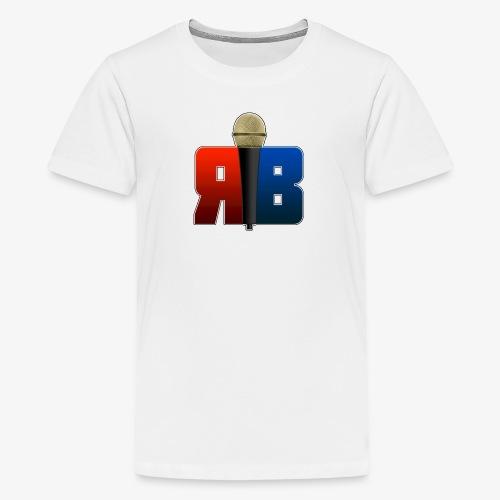 RubikBBX Logo - Kids' Premium T-Shirt