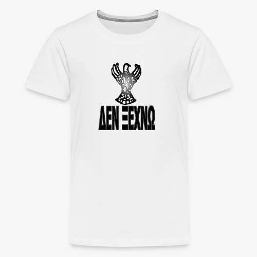 Δεν Ξεχνώ - αετός κοιτάει προς Πόντο - Kids' Premium T-Shirt