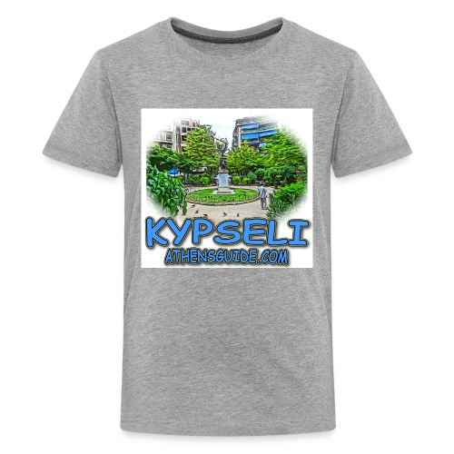 KYPSELIAGGIORGIOS jpg - Kids' Premium T-Shirt