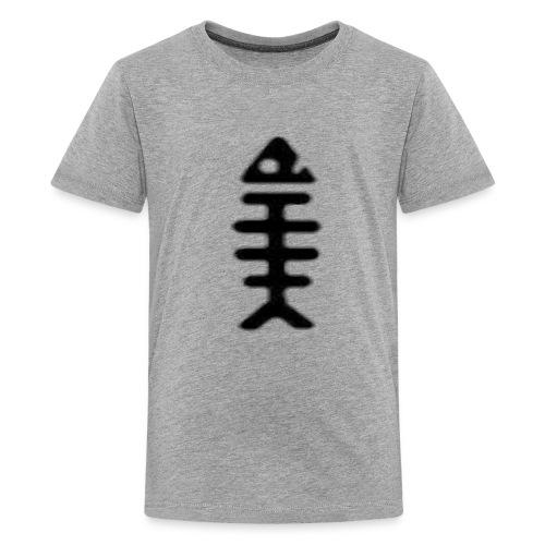 Fish sceleton - Kids' Premium T-Shirt