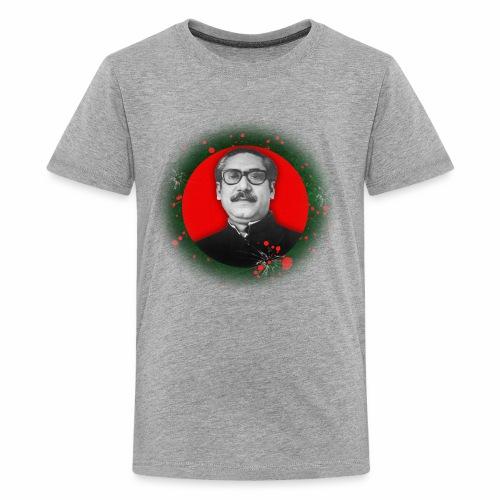 Bangabandhu inside red circle of flag - Kids' Premium T-Shirt