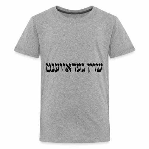 Already davened - Kids' Premium T-Shirt