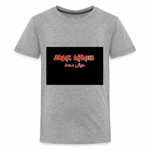 تيشيرت جيش محمد تيشيرت - Kids' Premium T-Shirt
