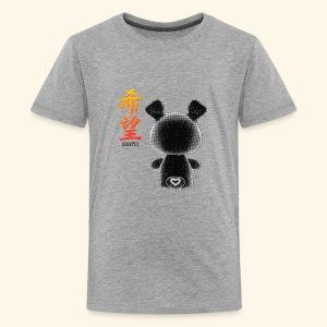 Be My Bear - Hope - Kids' Premium T-Shirt