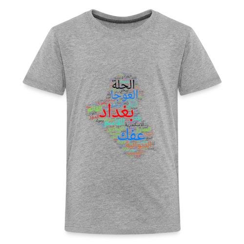 IRAQ MAP + CITIES LIST - Kids' Premium T-Shirt