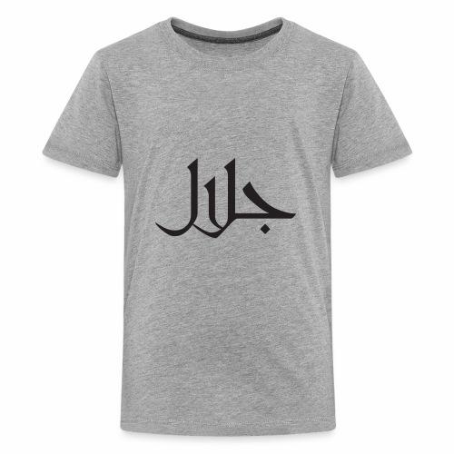 Jalal Arabic - Kids' Premium T-Shirt