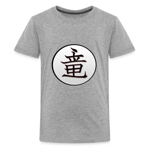 DragonMaster Kanji - Kids' Premium T-Shirt