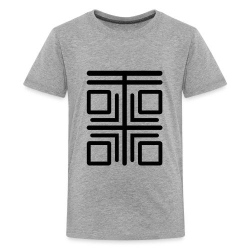 YS Logo BLK - Kids' Premium T-Shirt