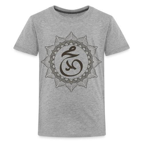 PBUH - Kids' Premium T-Shirt