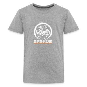 Seiken Mon White - Kids' Premium T-Shirt