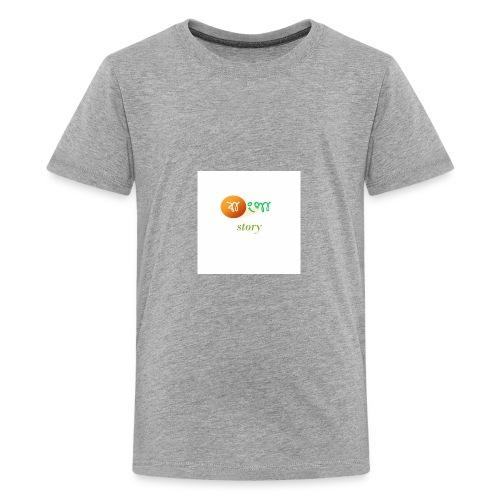 BANGLA STORY - Kids' Premium T-Shirt