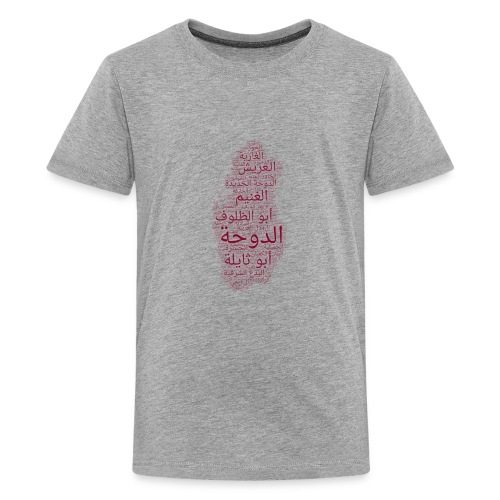 QATAR MAP + NAME OF CITIES (ARABIC) - Kids' Premium T-Shirt
