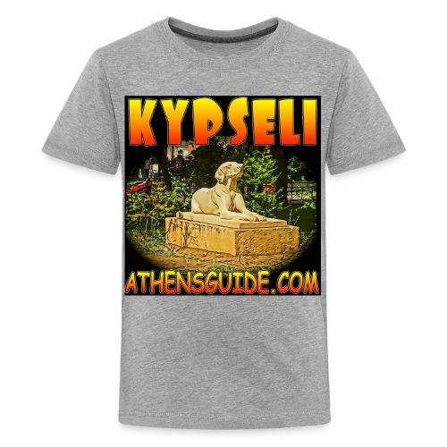 KYPSELI DOG BLACK 2 jpg - Kids' Premium T-Shirt