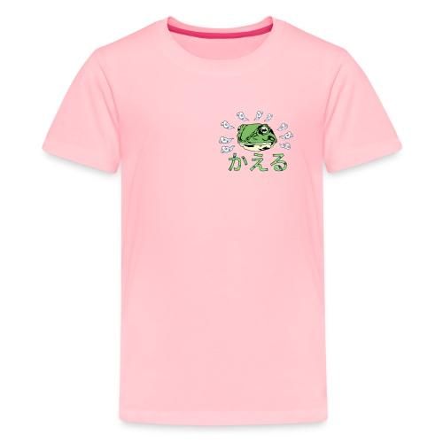 Froggo - Kids' Premium T-Shirt