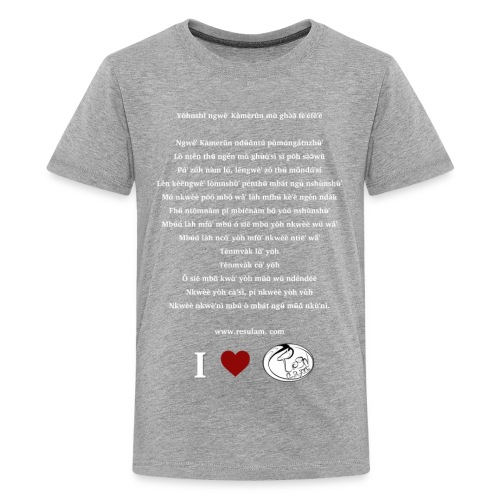 Hymne National Cameroun Langue Nufi (white text) - Kids' Premium T-Shirt