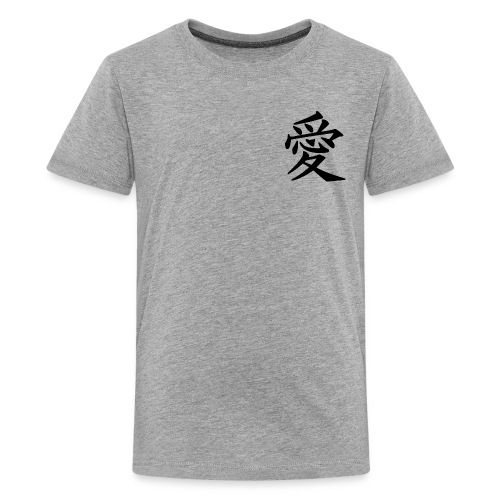 queen by manley - Kids' Premium T-Shirt