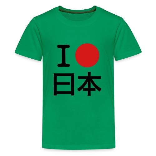 I [circle] Japan - Kids' Premium T-Shirt