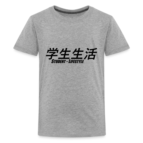 Student Lifestyle (blk lrg) - Kids' Premium T-Shirt