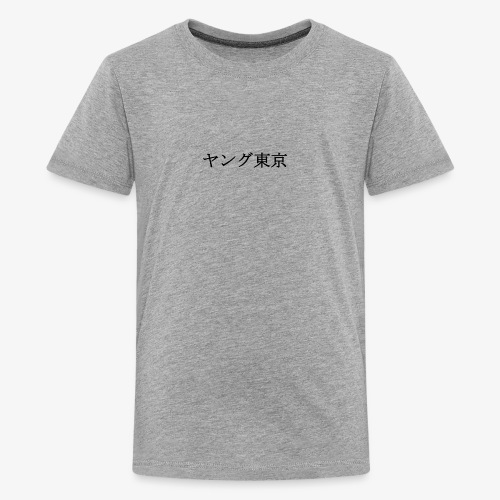 Young Tokyo ヤング東京 - Kids' Premium T-Shirt