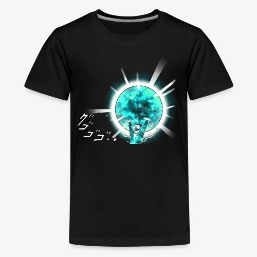 Nerd Bomb Teal - Kids' Premium T-Shirt