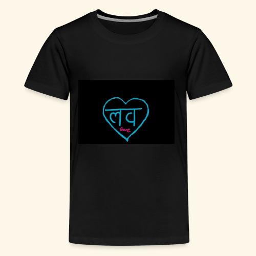 hindi font logo - Kids' Premium T-Shirt